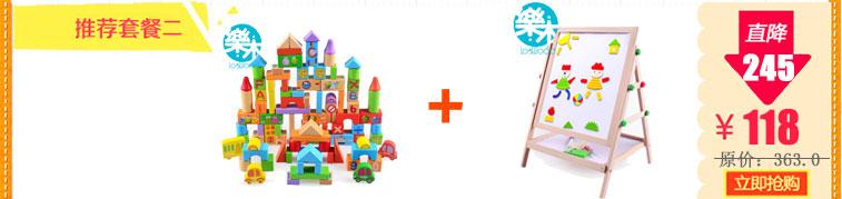 乐木拼图儿童玩具(积木木质木制 水果蔬菜对位形状认知形状配对早教宝