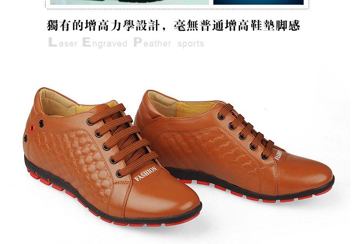 冬季男士内增高鞋男式英伦休闲