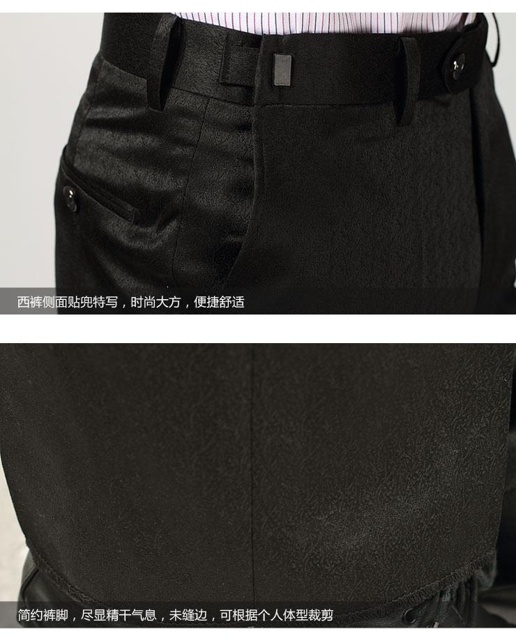 【KIR】男装经典商务休闲韩版西服套装纯黑色