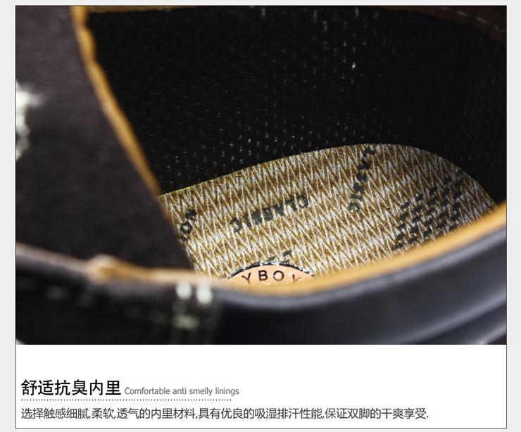 鞋盒手工制作鱼