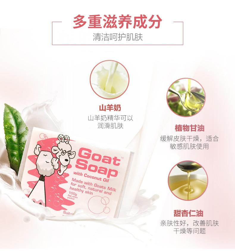 椰子味三联皂_04.jpg