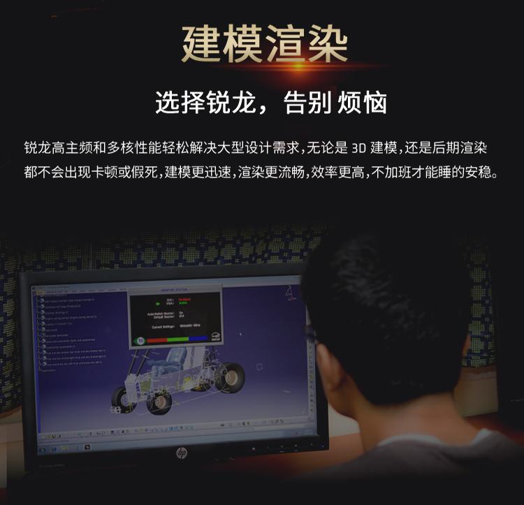 PC_12.jpg