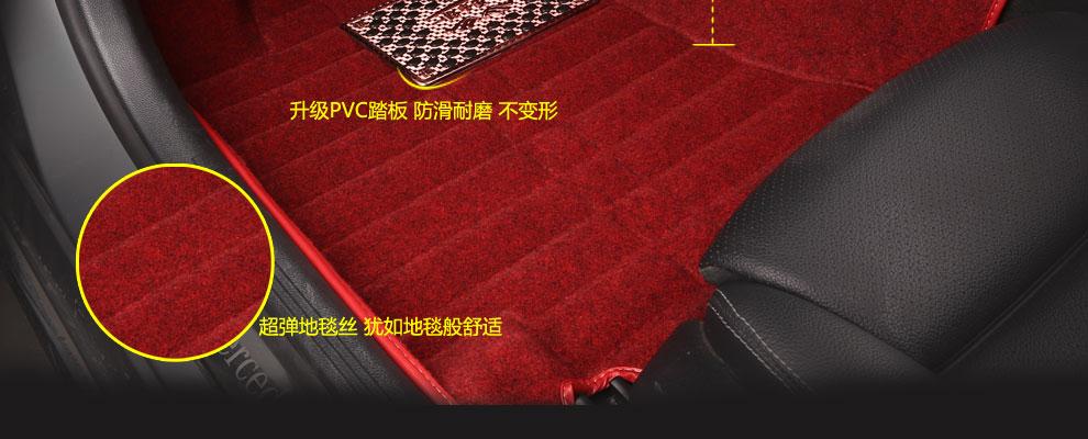 途睿 地毯丝全包围汽车脚垫别克车系专用 地毯棕 新君威