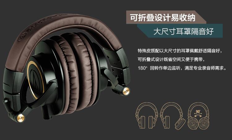 铁三角(audio-technica)ath-m50xdg小品v小品专业墨绿色限量版耳机学棒球图片