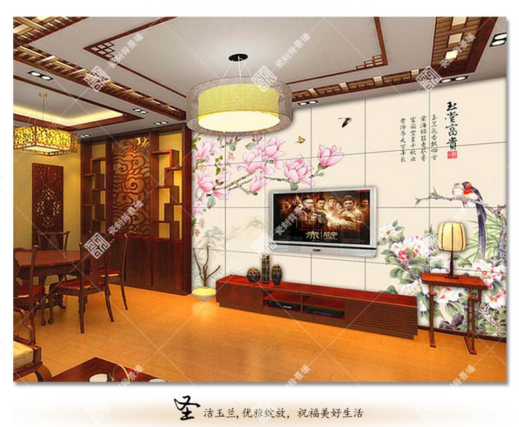 瓷刻 电视背景墙 瓷砖电视墙 玉堂富贵 抛光砖平面+幻彩