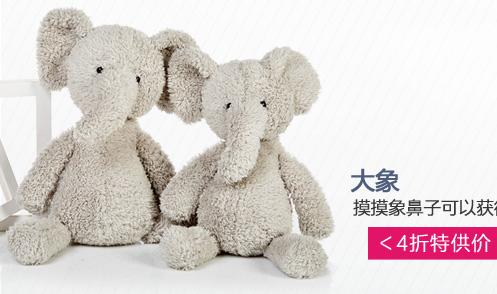 六一儿童节 蓝布条纹 已有0人评价 购买  搜索 热门搜索:安抚巾泰迪