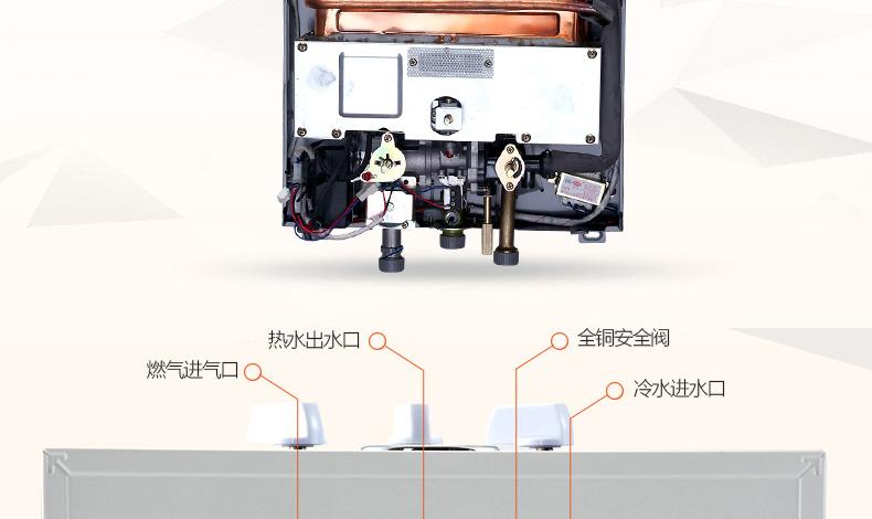 万和(vanward) jsq16-8b-20 8升 燃气热水器(天然气)图片
