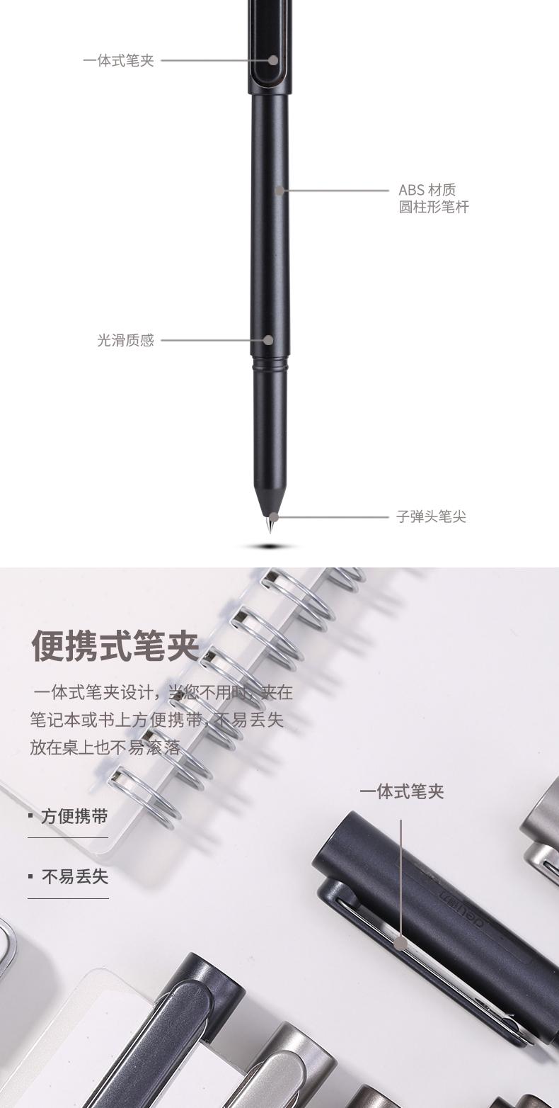 得力(deli)乐素0.5mm黑色中性笔签字笔 金属喷漆子弹头水笔12支/盒
