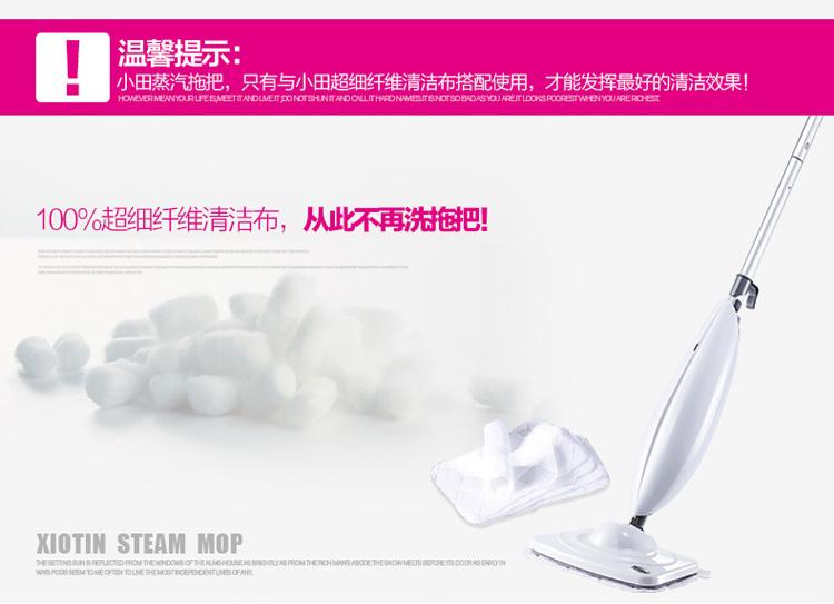 小田(Xiotin) 7618S S系列 手控蒸汽拖把 灵动优雅 高温蒸汽去污杀菌