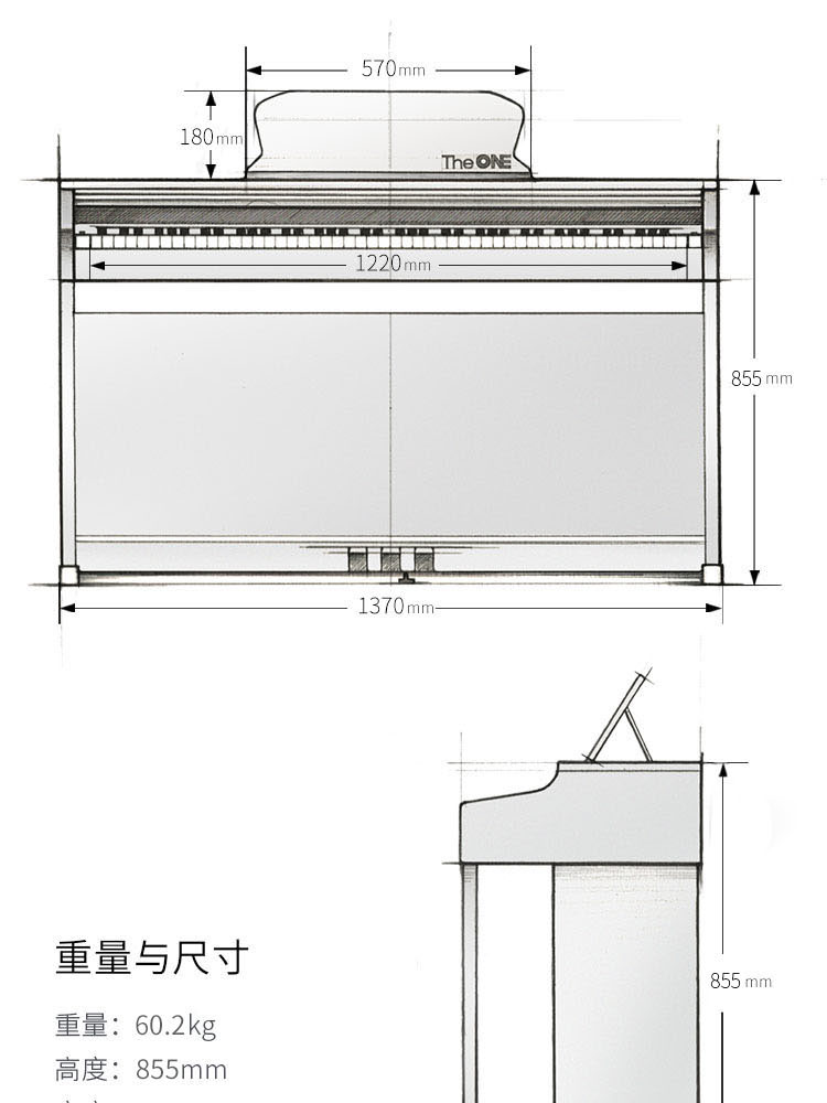 the one智能钢琴 电钢琴烤漆版 重锤88键 黑色