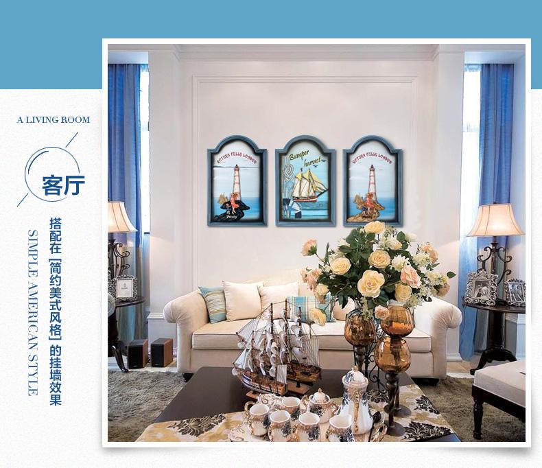 snnei 地中海风格立体装饰画 卧室床头浮雕画 客厅挂画沙发墙壁画