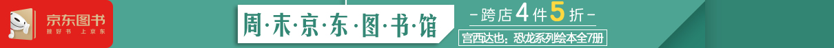 京东电子书PDF电子书