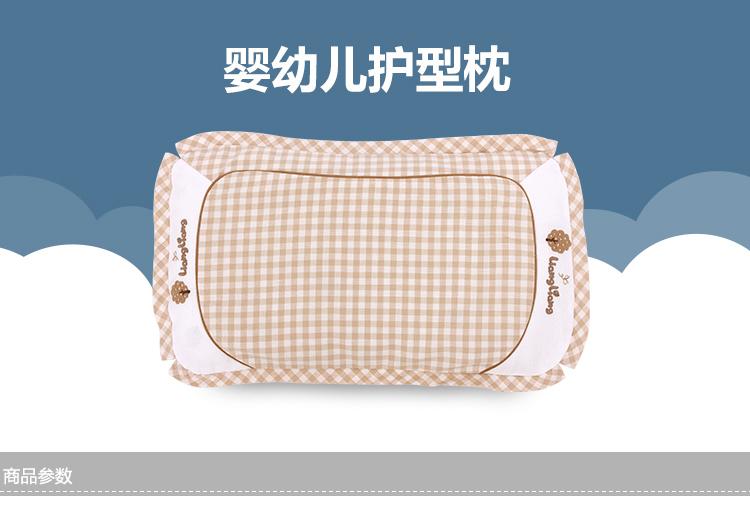 良良枕头哪欹io_良良(liangliang) 婴儿枕头 (0-3岁)护型婴儿枕