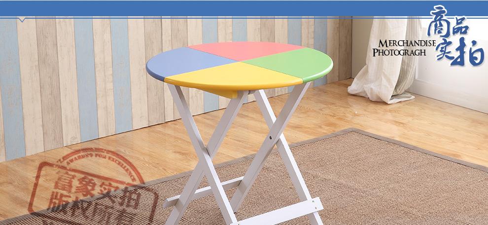 实木家用便携折叠桌吃饭圆桌简易儿童学习小