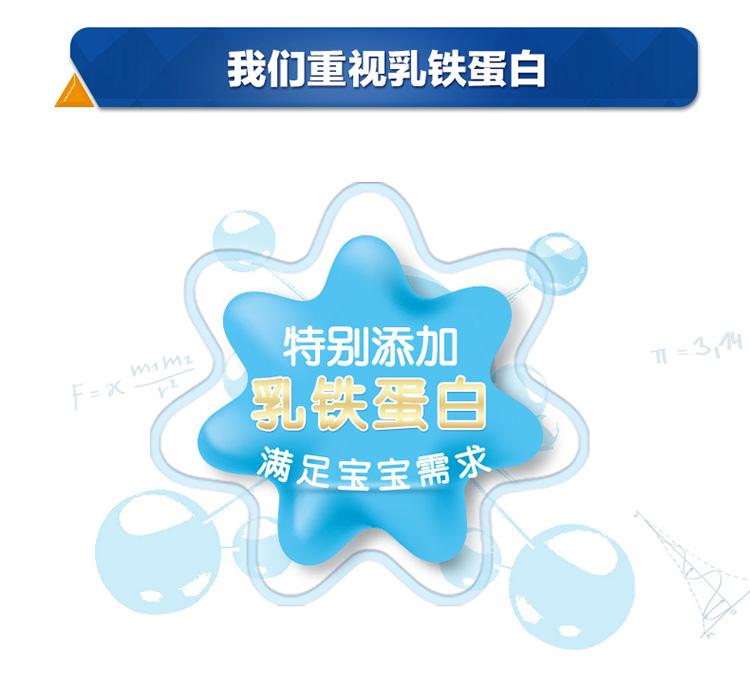 君乐宝(junlebao)乐臻较大婴儿配方奶粉2段6-12个月 150g