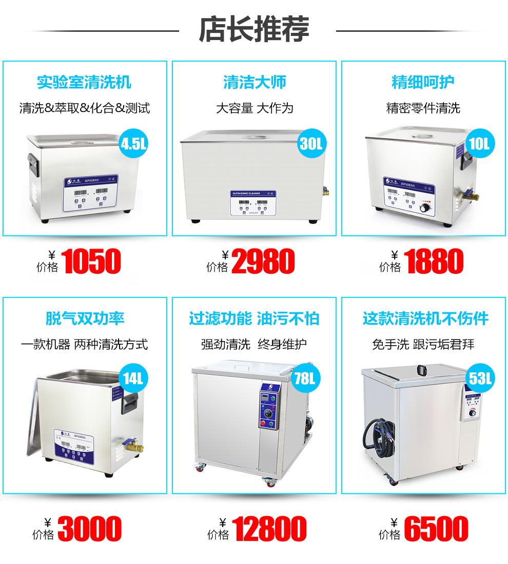 洁盟超声波清洗机 物理实验室用超声波清洗器 功率可调 15L JP-060ST 一年质保