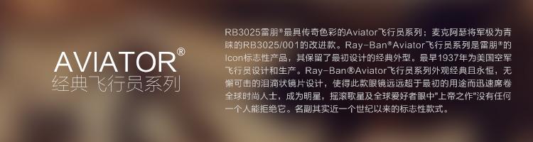 ray ban rb3025 55  raybanrb3025
