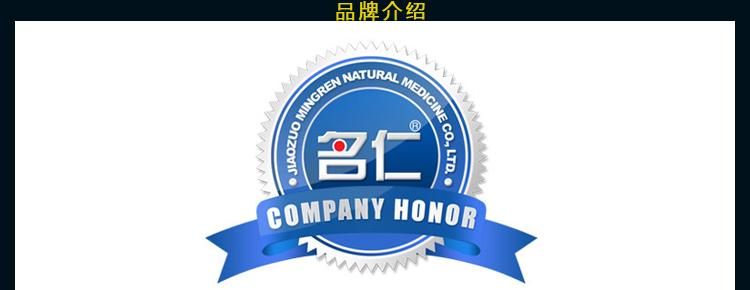 多维汉字标志设计