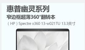 惠普(HP)Pavilion 14-al125TX 14英寸笔记本(i5-7200U 8G 256G SSD NV940MX 2G独显 FHD IPS)银色