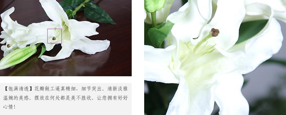 欧式落地花塑料花艺客厅卧室装饰花香水百合