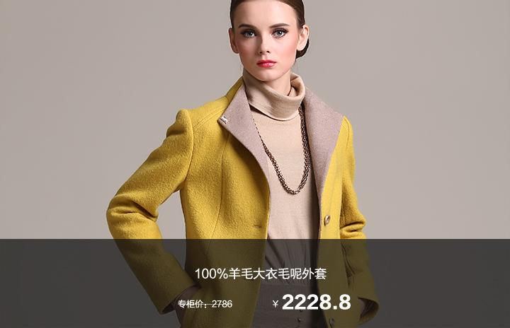 开衫 呢子大衣风衣外套针织衫连衣裙(秋冬)连衣裙(春夏) 乔万尼2014