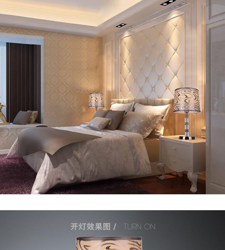 现代时尚led台灯卧室床头台灯具温馨浪漫台