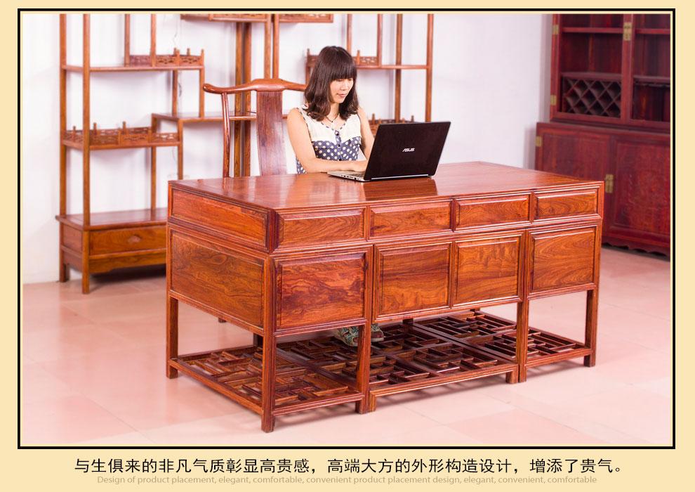 粤顺 红木办公桌 实木电脑桌 红木家具书房黄花梨木书桌 办公室会客桌