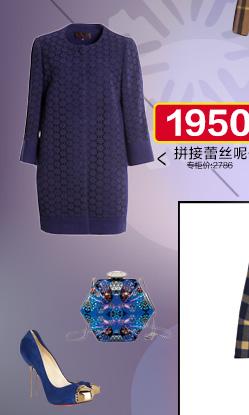 促销专区 连衣裙 秋款连衣裙 风衣 外套 针织衫 开衫  乔万尼