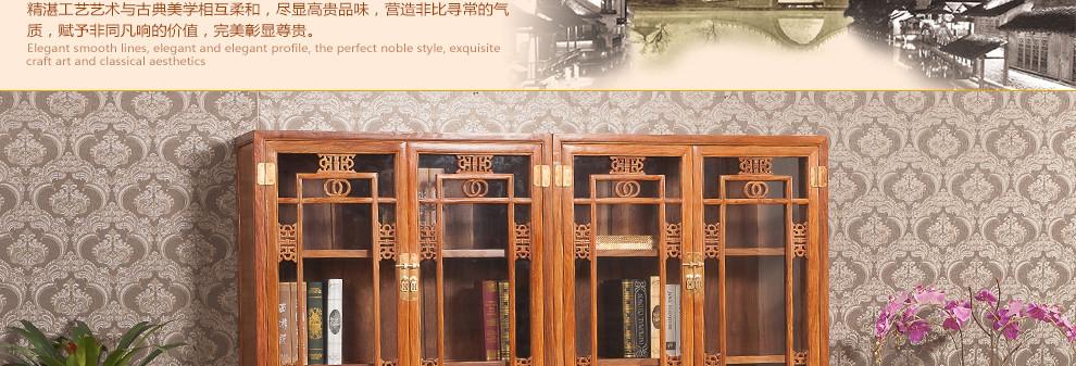 粤顺 红木书柜 黄花梨木明式书架办公柜 红木书房家具