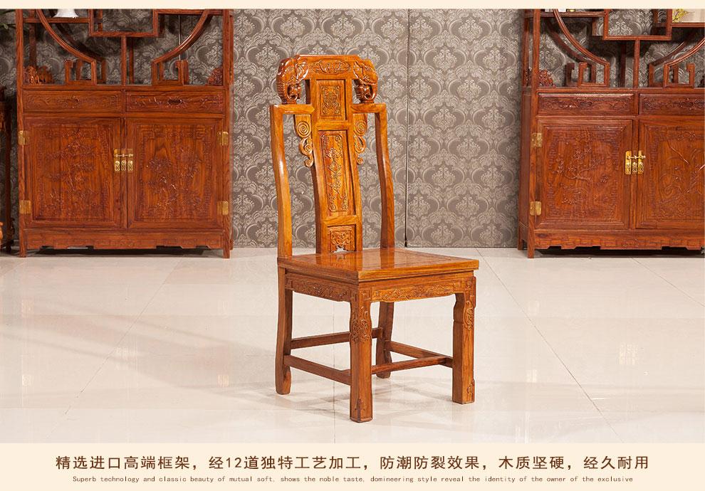 粤顺 红木餐桌 实木餐厅饭桌 仿古红木家具黄花梨木圆