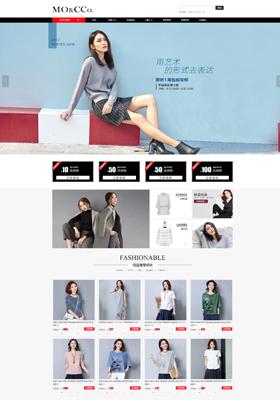 【1200宽屏】时尚简约欧美女装服装模板