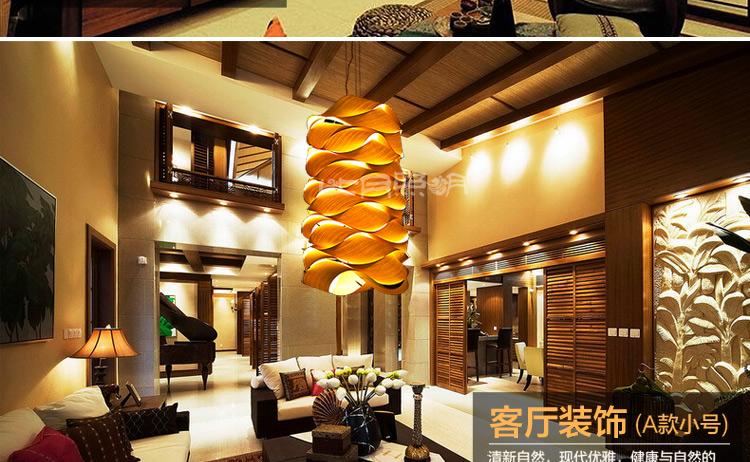 比月现代中式卧室餐厅灯具东南亚木质灯简约个性田园吊灯3126 a款图片