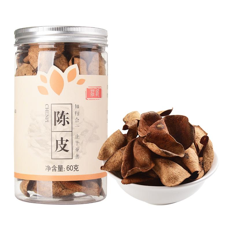 【京东超市】庄民新会陈皮60g