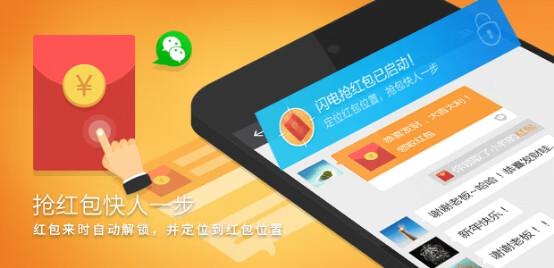 微信跳转链接-手机浏览器直接唤起微信并跳转至任意页