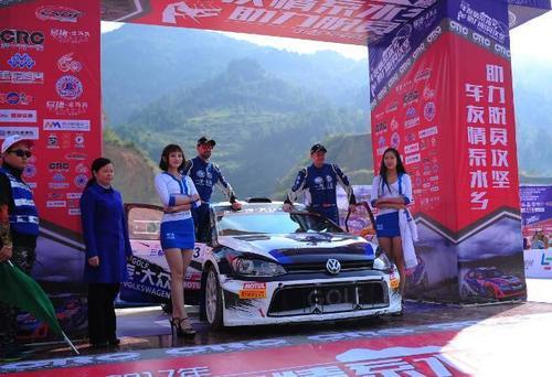 贵州三都赛车视频直播