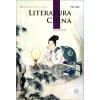 人文中国:中国文学(西班牙文版) llvm cookbook中文版