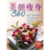 每日美食轻松做:养颜瘦身360 все цены