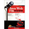 Java Web开发完全掌握(附DVD光盘1张) java开发实例大全·基础卷 软件工程师开发大系(附光盘)