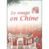 中国红(法文版) llvm cookbook中文版