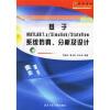 基于MATLAB7.x/Simulink/Stateflow系统仿真分析及设计 matlab r2006 2007 2008 simulink 5 6 7 основы применения