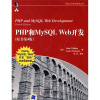 php和mysql web开发(原书第4版) php 4 специальный справочник