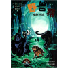 野兽帮3:神秘河流 цена