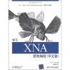 OReilly:Learning XNA4.0 PC、Xbox 360&Windows Phone 7游戏开发教程:学习XNA游戏编程(中文版) смартфон с windows phone 7