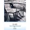 北京电影学院摄影专业系列教材:黑白摄影 ручка дверная global k13 ps sg мат латунь
