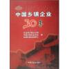 中国乡镇企业30年 water pump for bmw e34 e36 e39 e46 e60 e61 e83 e85 z3 z4 11517527799 11517527910