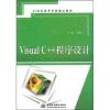Visual C++程序设计 italian visual phrase book