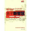 亲子新智慧:《我是冠军》全接触(附DVD光盘2张) блокада 2 dvd