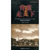 中国自助游系列丛书·背囊走天下:山西(中英文对照) 陕西自助旅游快易通!