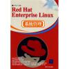 Red Hat Enterprise Linux系统管理 red hat® linux® administrator s handbook