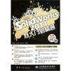 中文版SolidWorks 2011从入门到精通(附DVD光盘1张) solidworks 2014中文版从入门到精通(附dvd rom光盘1张)
